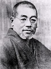 肇祖(ちょうそ)臼井甕男先生